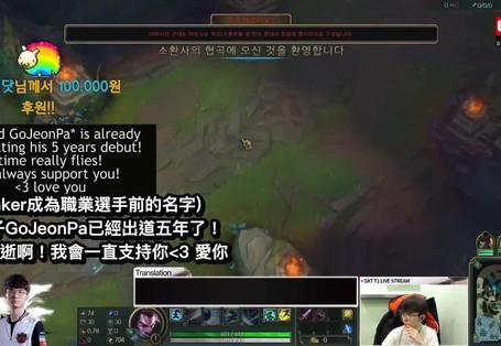 [Faker 中文] 大魔王終於肯認真玩犽宿!超OP的操作技術 只此一次 以後不玩啦?! (中文字幕) -LoL英雄聯盟