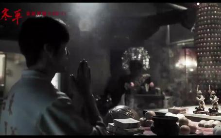寒單 Han Dan
