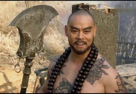 수호지 - 노지심 Zhi Shen 2, 智深傳2