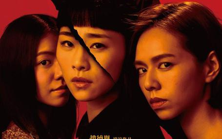 灼人秘密 Nina Wu
