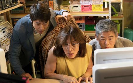 妙探事務所 The Accidental Detective 2: In Action