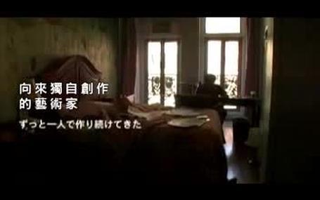 跟著奈良美智去旅行 Traveling with Yoshitomo Nara