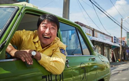 我只是個計程車司機 택시운전사