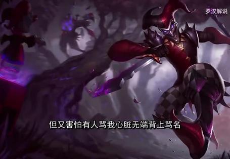 罗汉鬼套路:新版小丑最骚套路 盒气生财!!!