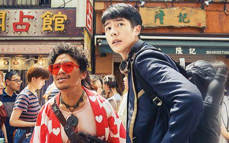 Detective Chinatown 3 Detective Chinatown 3