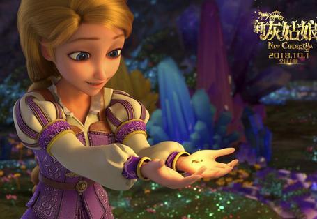 仙戒奇緣 Cinderella and the Secret Prince