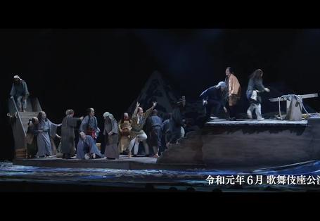シネマ歌舞伎 三谷かぶき 月光露針路日本 風雲児たち シネマ歌舞伎 三谷かぶき 月光露針路日本 風雲児たち
