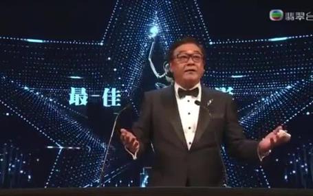 第35屆香港電影金像獎頒獎典禮