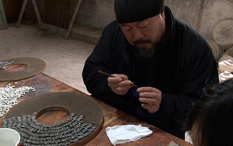 艾未未草泥馬 Ai Weiwei: Never Sorry