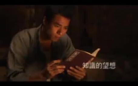 插天山之歌 The Song of Cha-Tian Mountain