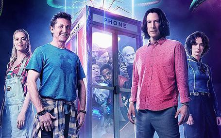 ビルとテッドの時空旅行 音楽で世界を救え! ビルとテッドの時空旅行 音楽で世界を救え!