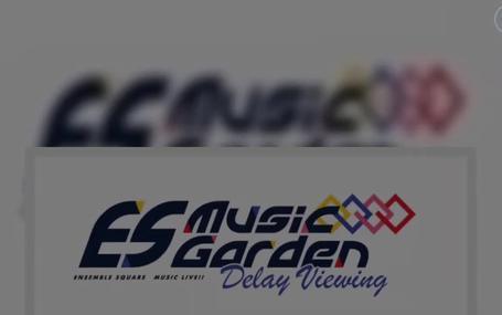 あんさんぶるスターズ!! ES Music Garden Delay Viewing あんさんぶるスターズ!! ES Music Garden Delay Viewing