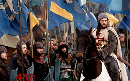 聖殿騎士之路盡頭的國度 Arn: Riket vid vägens slut