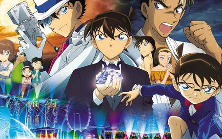 名偵探柯南紺青之拳 Detective Conan The Movie: The Fist Of Blue Sapphire