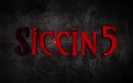 시진 5 Siccin 5