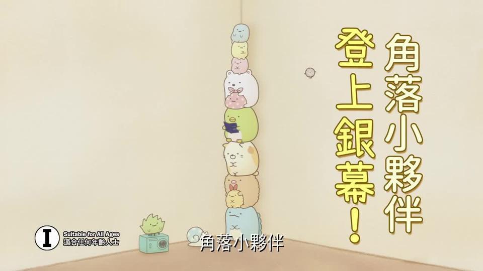 玩具 總動員 1 線上 看 中文 版